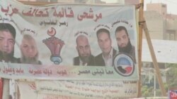 Egypt's Islamists Stress Pragmatism