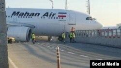 مقام های شرکت هواپیمایی ماهان ایر می گویند ترمز های هواپیما کار نکرد.