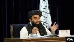 Taliban spokesman Zabihullah Mujahid speaks during a press conference in Kabul, Afghanistan, Sept. 7, 2021.
