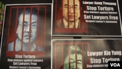 香港中国维权律师关注组制作的中国律师标语牌(美国之音海彦香港拍摄)