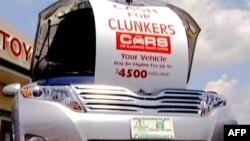 Почем подержанные автомобили?