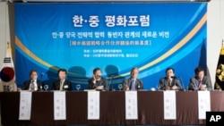 '북 핵 문제와 한반도 통일에 대한 한국과 중국의 역할'을 주제로 28일 서울에서 열린 토론회