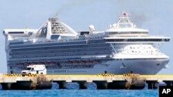 از جمع ۴٦ تن که در کشتی 'گرند پرنسس' بخاطر کروناویروس معاینه شده اند، نتایج ٢١ نفر آن مثبت میباشد.