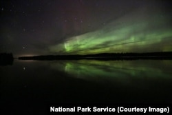 Aurora Borealis as seen from the park