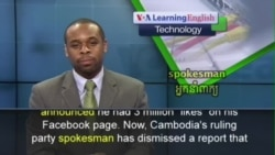 Cambodian Prime Minister's Facebook Popularity Questioned