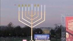 Božić i početak Hanukke ove godine istog dana
