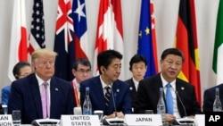 日本大阪20國集團峰會會場。