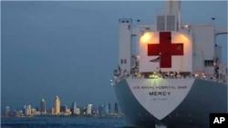 Mercy, bolnički brod američke mornarice