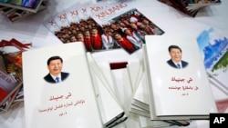Pekin yönetiminin Uygurlu müslüman azınlığa baskı politikalarına karşı Amerika Temsilciler Meclisi yaptırımlar öngören bir tasarıyı kabul etti.