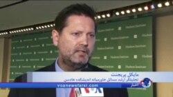کارشناسان در موسسه هادسن از نقش ایران در سوریه و عراق می گویند
