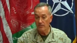 US Joint Chief Of Staff