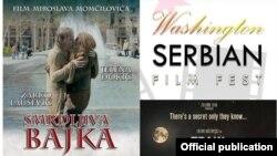 Serbian film fest poster