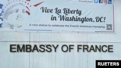سفارت فرانسه در شهر واشنگتن، آمریکا