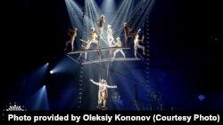 Oleksiy Kononov