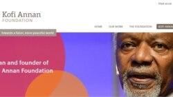 ကုလအတြင္းေရးမႉးခ်ဳပ္ေဟာင္း Kofi Annan ရခိုင္အႀကံေပးေကာ္မရွင္ ဦးေဆာင္မည္