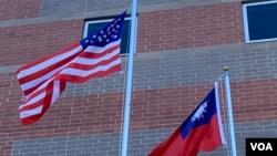 美國星條旗與台灣青天白日滿地紅旗幟在空中飄揚 (美國之音鍾辰芳拍攝)