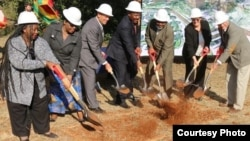 Ambassador Bruce Wharton (third from left) at the ground breaking ceremony in Harare. (Photo: U.S. Embassy)