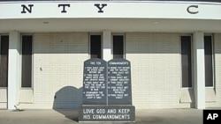 十诫大理石碑