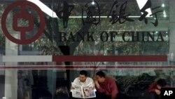 广州的中国银行。(资料照片)