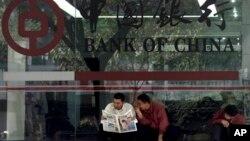 中国的四大国有商业银行之一中国银行在广州的分支