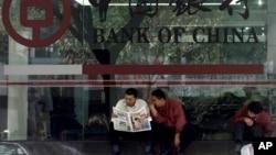 广州的中国银行门前有人读报