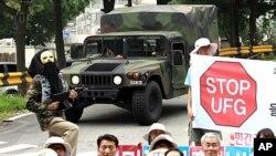 جنوبی کوریا اور امریکہ کی مشترکہ فوجی مشق شروع