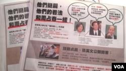 Berita mengenai mantan Presiden Chen Shui-Bian di halaman depan surat kabar Taiwan.