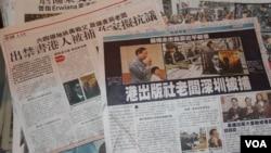 香港媒体关注晨钟书局总编辑姚文田被拘捕(美国之音拍摄)