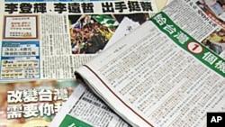 李登辉发表亲笔信支持蔡英文