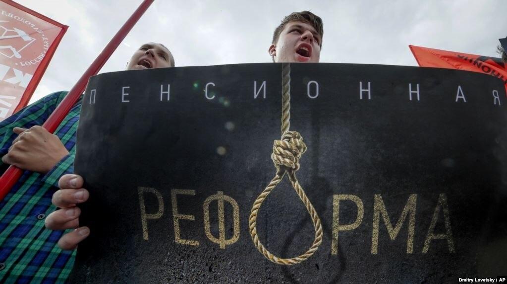 Акция против пенсионной реформы, Санкт-Петербург, 2 сентября 2018