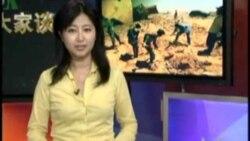 利比亚发现集体坟坑