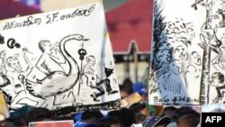 拉贾帕克萨的支持者集会