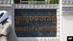 The Ministry of Interior is preparing a draft law on non-governmental organizations, but development officials say they have not been able to see it yet.