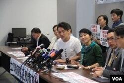 2019年6月10日民阵记者会要求撤回《逃犯条例》修法以及林郑月娥下台。 (美国之音记者申华 拍摄
