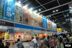 有大型中資出版社在書展攤位大幅宣傳懷舊香港書籍(美國之音湯惠芸)