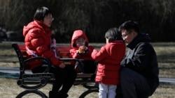 中國人口2026至2030年或迎轉捩點 負增長時代漸行漸近