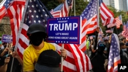 هزاران نفر از معترضان هنگکنگی با تجمع مقابل کنسولگری آمریکا، از پرزیدنت ترامپ تشکر کردند