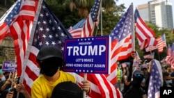 2019年12月1日香港民主派人士在美国驻香港总领馆外集会,呼吁特朗普总统协助并要求香港警察停止暴力