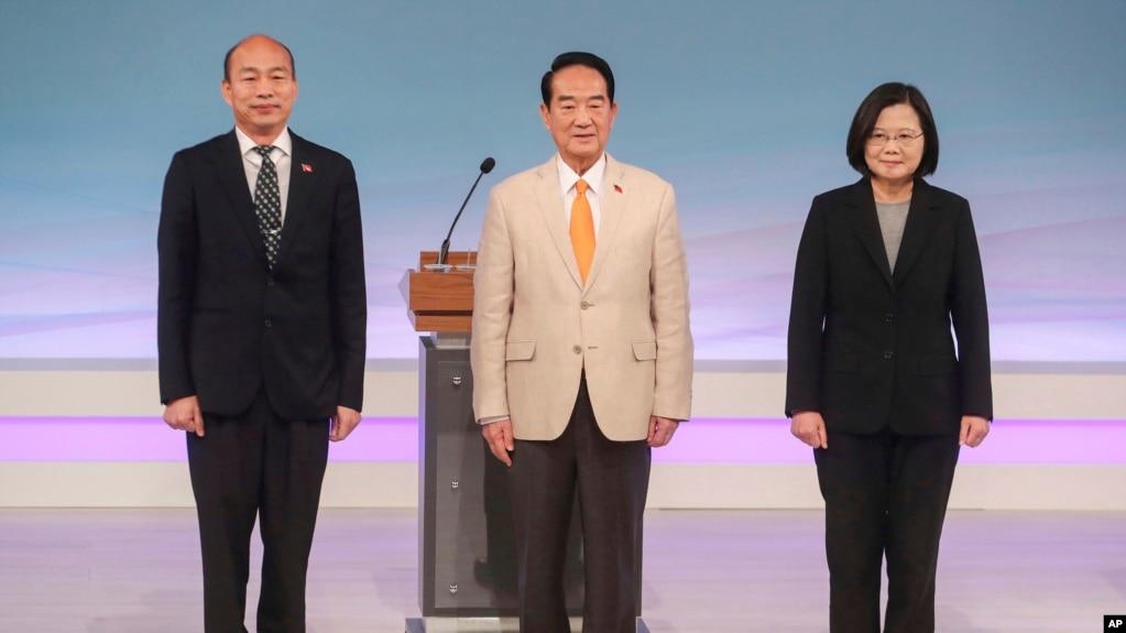 台湾星期天(12月29日)举行总统大选辩论会。