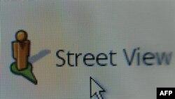 """Guglov servis """"Pogled s ulice"""""""