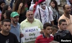 راهپیمایی عرب های اسرائیلی در حمایت از فلسطینی ها در شمال اسرائیل. 13 اکتبر 2015