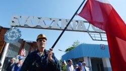 拉开民主化序幕 波兰大罢工40年