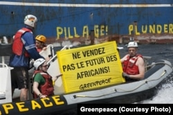 FILE - After witnessing several irregularities involving local and foreign fishing vessels in West Africa, Greenpeace called for a regional fisheries management body in the region.