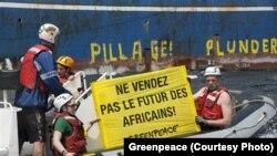 绿色和平组织揭露西非海域的一些违法违规捕捞活动