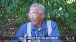 街头采访:美国人不知道谁是中国国家主席(四)