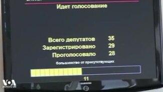 აფხაზეთმა რუსეთთან საზღვარი ჩაკეტა