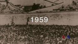 藏人口述1959:60年后的证言