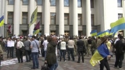 In Kyiv, Calls for New Parliament