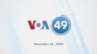 VOA60 World 26-Nov-2020
