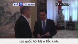 Thủ tướng Trung Quốc gặp phái đoàn quốc hội Mỹ ở Bắc Kinh (VOA60)